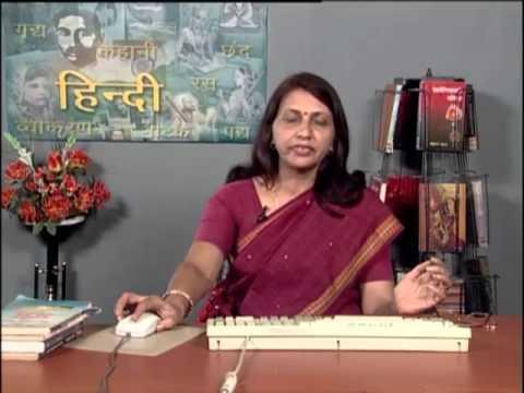 Pandit Makhanlal Chaturvedi  Bhasha Aur Vyakaran Part 1