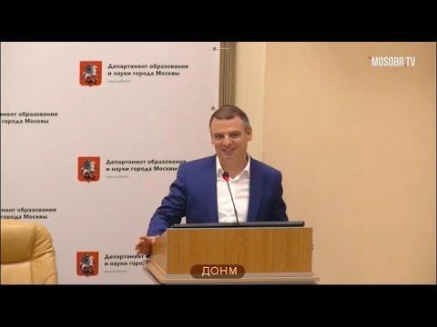 СФК ДОНМ Лукашевич СВ главный специалист 41% не аттестация ДОНМ 15.10.2019