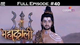 Mahakaali - 3rd December 2017 - महाकाली - Full Episode