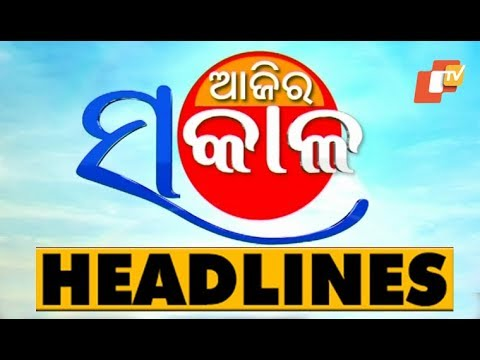 8 AM Headlines 24 October 2019 OdishaTV