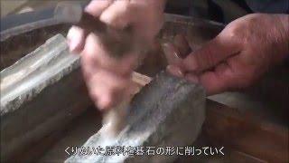 はまぐり碁石製造工程_日本語