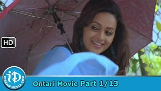Ontari Movie Part 1/13 - Gopichand, Bhavana