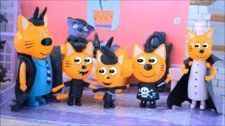 Три  кота, самый страшный  день, колесо обозрения, мультики с  игрушками