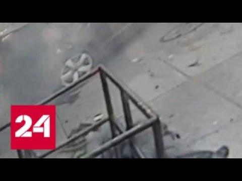 В США мужчина попал под колеса, затем влетел в стену и тут же написал об этом в соцсетях - Россия 24