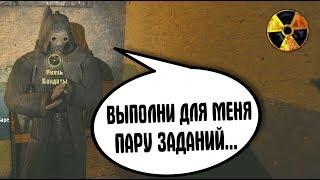 СПАСАЮ СТАЛКЕРОВ ИЗ ТЮРЬМЫ. STALKER Тайные Тропы 2 #15