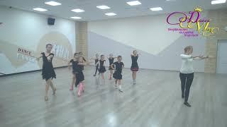 Латина девочки,танцы Подольск