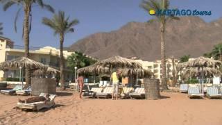 видео Отзывы об отеле » Sofitel Taba (Софитель Таба) 5* » Таба » Египет , горящие туры, отели, отзывы, фото