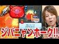 ぷにぷに赤猫verホークでYポイントアップ!!おはじきで活躍するぞ映画特典!【妖怪ウォッチぷにぷに】七つの大罪コラボYo-kai Watch part500とーまゲーム