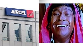 Reason Behind #AIRCEL Shutdown | Aircel Network Issue | What can Aircel Users do? | Latest News