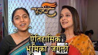 Mrunmayee Deshpande & Mrunal Kulkarni On Success Of Farzand Movie | Marathi Movie 2018