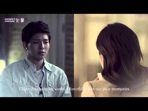 LeeSsang Feat. Yoojin - Tears(눈물) (MV) [ENG SUB]