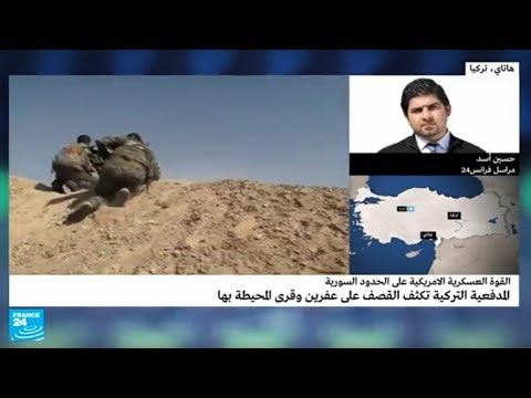 الجيش التركي يشن ضربات على مواقع وحدات حماية الشعب الكردية في سوريا  - نشر قبل 3 ساعة