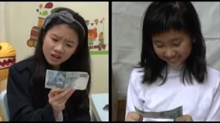 Publication Date: 2017-08-24 | Video Title: 凝視香港30秒短片拍攝比賽 - 20≠20