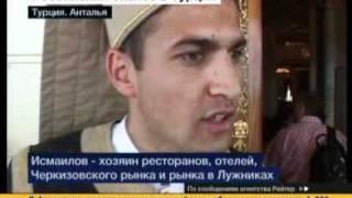 Отель АЗЕРБАЙДЖАНЦА Тельмана Исмаилова за 1300000000 EUR   Кризис! давайте отдыхать