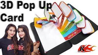 DIY 3D Pop Up Card -  How to make - JK Arts  1475
