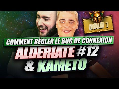 Vidéo d'Alderiate : [FR] ALDERIATE & KAMETO - JAX VS TRYNDAMERE - PATCH 9.14 - MON MATCH UP PRÉFÉRÉ