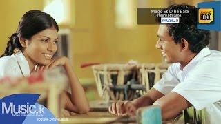 Mage Es Diha Bala - Hiran (6th Lane) - Full HD - www.music.lk