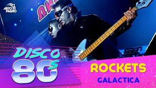 Rockets - Galactica (Disco of the 80's Festival, Russia, 2006)