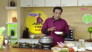 Royyala biryani, chennai style chicken biryani| Biryani Bowl (Non Veg)|12th June 2017|Full Epi
