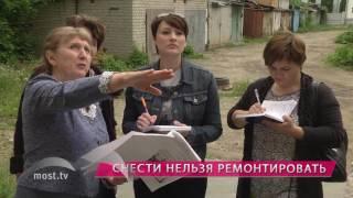 Новости. Липецк. 26 мая 2017 года