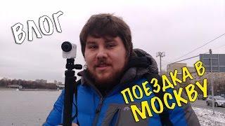 ВСТРЕТИЛ ХЕСУСА В МОСКВЕ