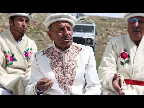 Awal ba nomi yo Khudoi Sho muborak bod, Wakhi Language Welcome Song