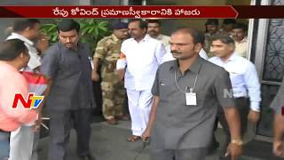 CM KCR To Attend Ramnath Kovind's Oath Taking Ceremony || NTV