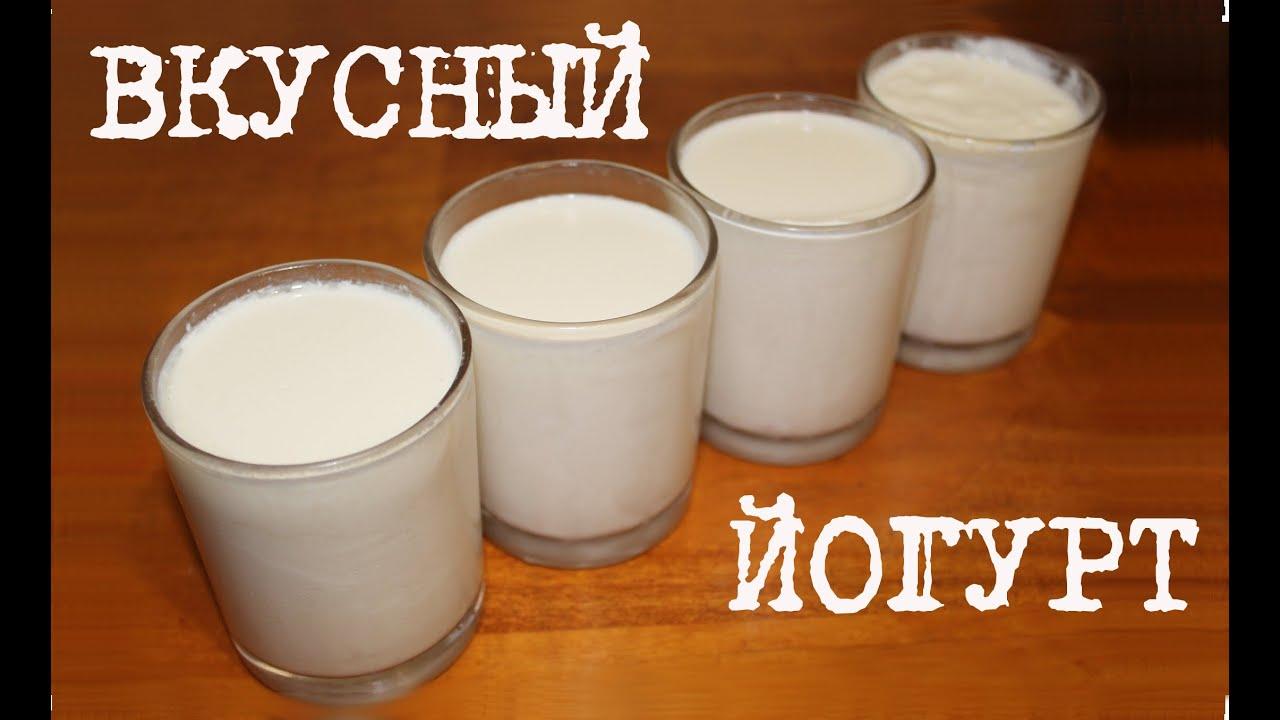 Домашний йогурт с закваской в мультиварке