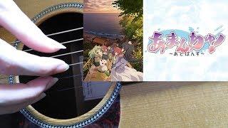 crosswalk(  op)fingerstyle guitar-dadgbe