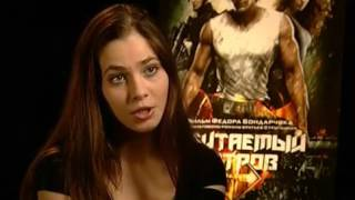 """""""Обитаемый остров""""  фильм о фильме, 2008 год  (48 мин)"""