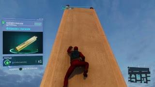 Marvel's Spider-Man (Ru) 5