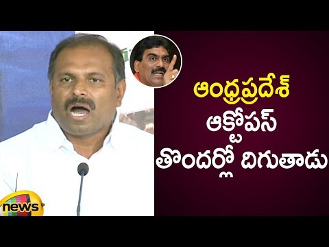 YCP Leader Srikanth Reddy Controversial Comments On Lagadapati Rajagopal | AP Politics | Mango News