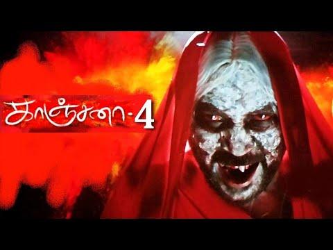 Kanchana 4 in 3D - Breaking Update   Raghava Lawrence   Oviya   Hot Tamil Cinema News