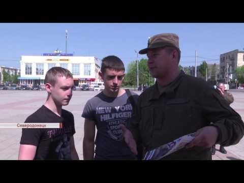 Национальная гвардия зовет в свои ряды
