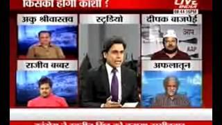Kashi ka karmyudh Part 05 (Liveindia Exclusive)
