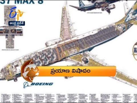 Andhra Pradesh | 29th October 2018 | ETV 360 8 PM News Headlines