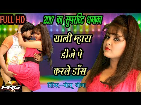 jeeja sali desi maza 3gp video Full