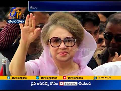 Former Bangladesh PM Khaleda Zia Gets 5 Years In Jail For Corruption