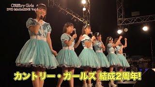 2016年11月5日 カントリー・ガールズ結成2周年記念日、そして、嗣永桃子...