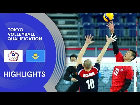 Chinese Taipei Vs. Kazakhstan - Highlights | AVC Men's Tokyo Volleyball Qualification 2020