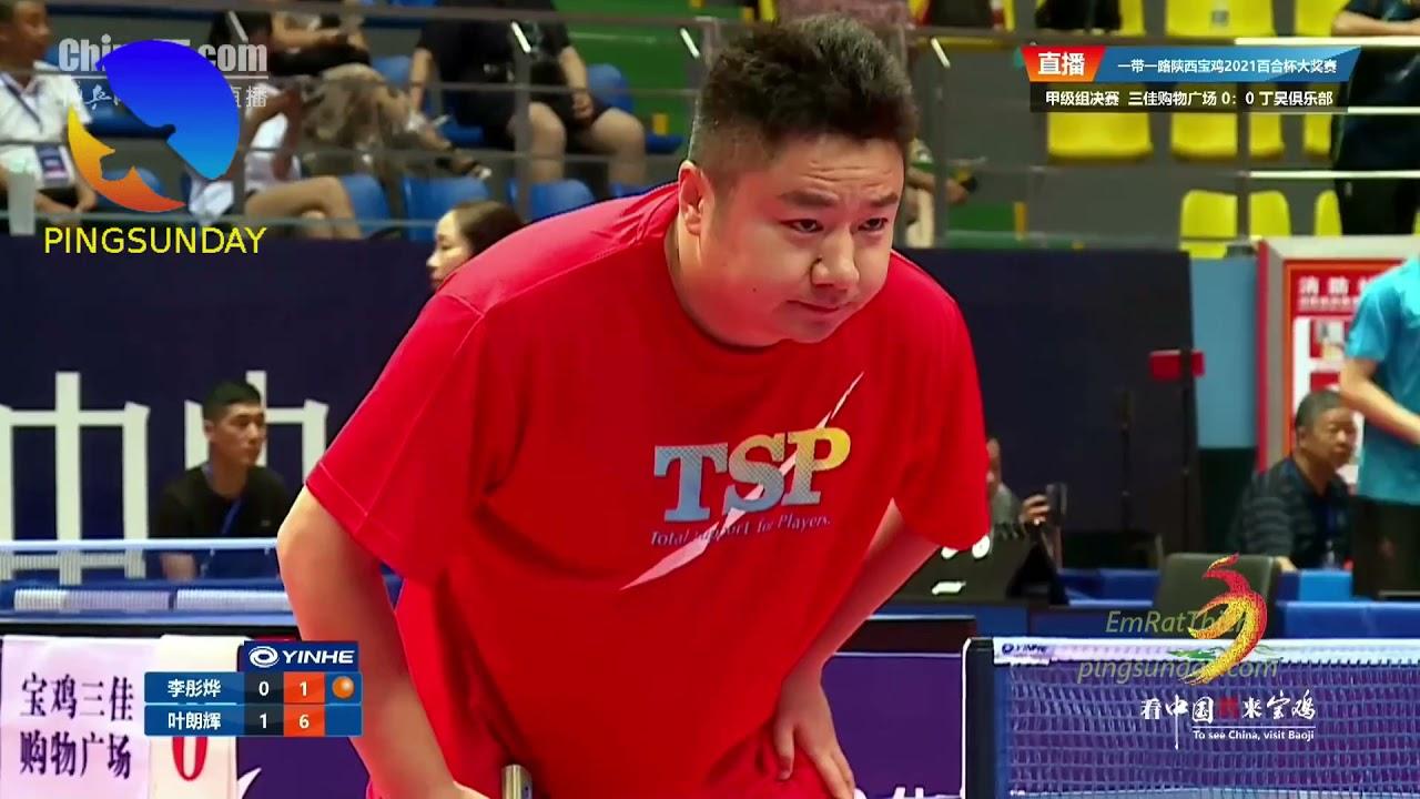 Pro vs Amateur: Fat guy but wonderful skills