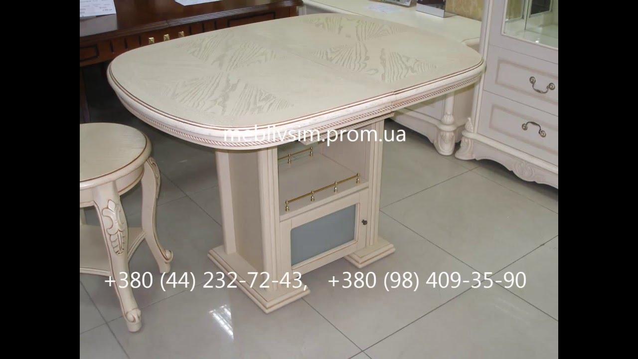 Красивые столы из дерева. Консольный стол Каталина - YouTube