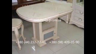 Кухонные столы: купить раскладной обеденный стол для кухни. Стол CLASSIC 06(, 2014-01-20T14:01:57.000Z)