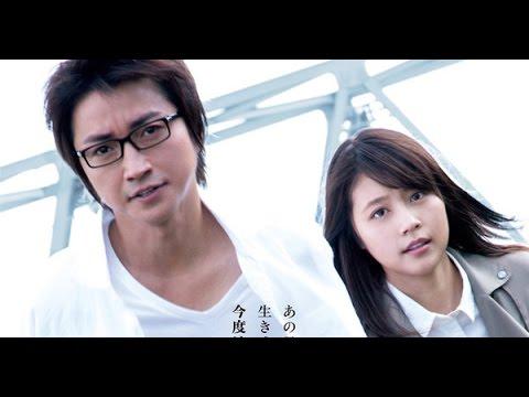 Город, в котором меня нет трейлер / Boku dake ga Inai Machi trailer