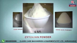 Agriculture Mechanization by E-agro Care Machineries & Equipments Pvt. Ltd., Aurangabad