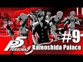 Persona 5 English - Kamoshida Palace Part 9 - Find the way to halt the Scythes - Find the Key