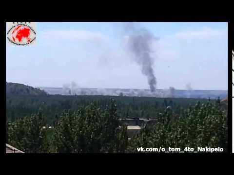 Дзержинск сегодня  Обстрел из РСЗО  ГРАД !!! Украина новости сегодня
