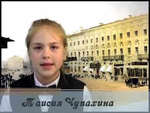 Изображение предпросмотра прочтения – ТаисияЧупахина читает произведение «На улице» Н.А.Некрасова