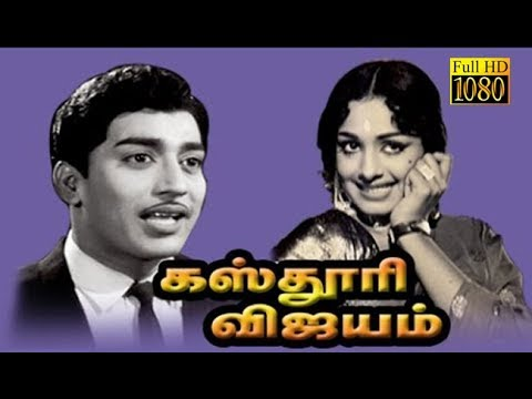 Kasthuri Vijayam Muthuraman,K.R.Vijaya Tamil Comedy Movie HD
