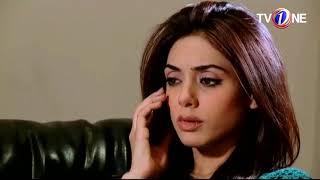 Mohabat Behta Darya   Episode 97   TV One Drama   6th March 2017